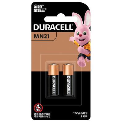 Duracell金霸王鹼性電芯 MN21 2 粒裝