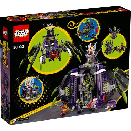 LEGO樂高悟空小俠系列蜘蛛精的盤絲洞 - 80022