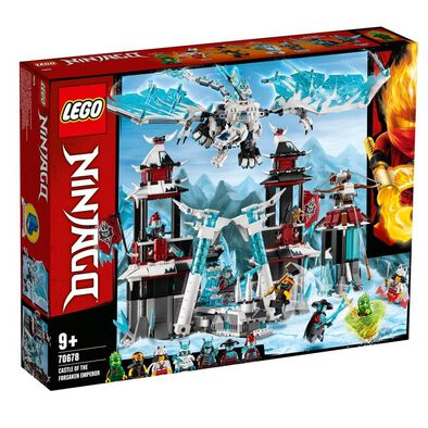 LEGO樂高幻影忍者系列 摒棄帝國之城 70678
