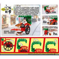 City Story 小城故事 拼裝積木 : 人力車