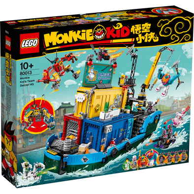 LEGO Monkie Kid 萬能海上基地 80013
