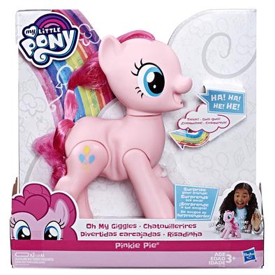 My Little Pony小馬寶莉玩具古靈精怪的碧琪
