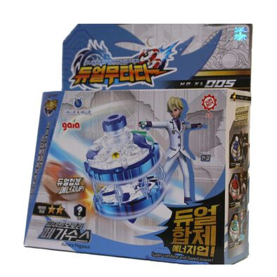 Super Spin Combiner超變戰陀 極光天馬陀螺