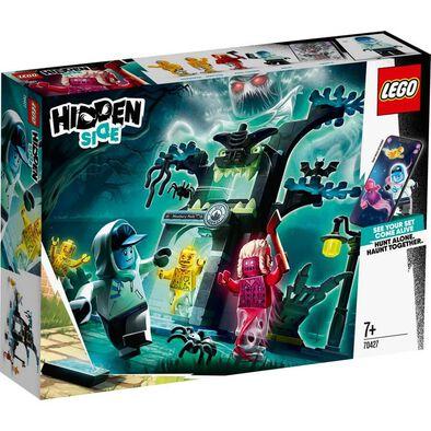 LEGO樂高幽靈祕境系列 勇闖hidden Side 70427