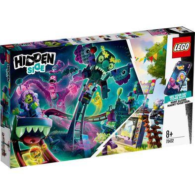 LEGO樂高幽靈祕境系列 幽靈遊樂場 70432