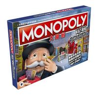 Monopoly大富翁輸家大翻身