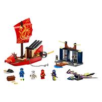 LEGO樂高旋風忍者系列 命運賞金號之終結 71749