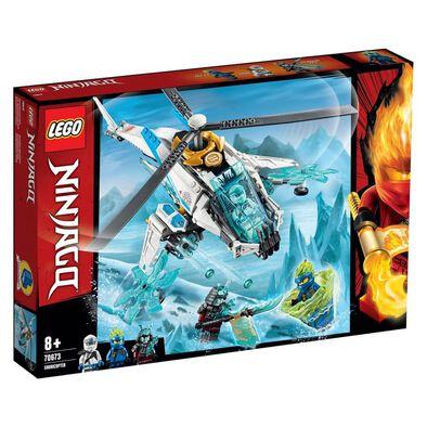 LEGO樂高幻影忍者系列 Shuricopter直升機 70673