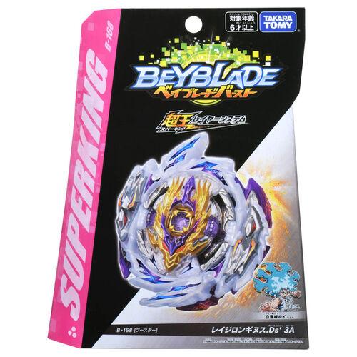Beyblade Burst Booster B-168 New Longinus