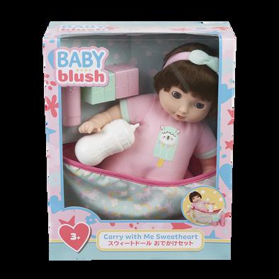 Baby Blush 親親寶貝 手抱甜心套裝