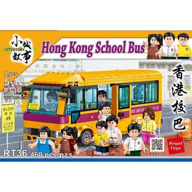 City Story 小城故事 拼裝積木:香港校巴