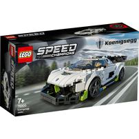 LEGO樂高超級賽車系列 Koenigsegg Jesko 76900