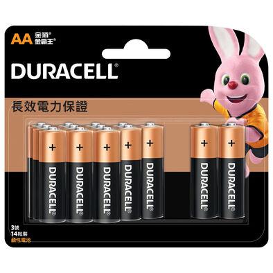 Duracell Alkaline Batteries AA 14 Pack