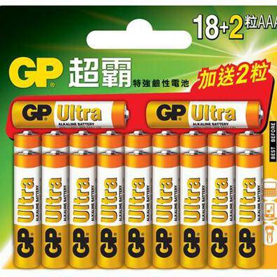Gp Ultra Alkaline Batteries Aaa 18 + Premium