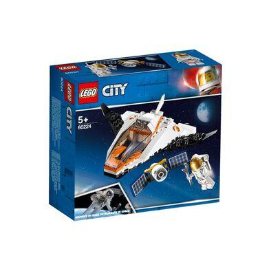 LEGO樂高城市系列 衛星太空站 60224