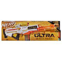NERF熱火極限系列 法老王發射器