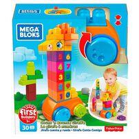 Mega Bloks美高積木first Builders系列長頸鹿積木
