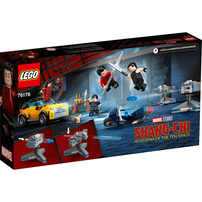 LEGO樂高漫威超級英雄系列 Escape from The Ten Rings 76176