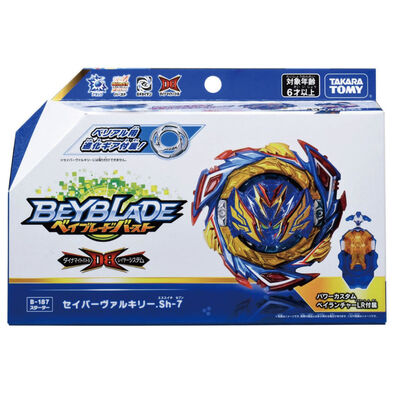 Beyblade爆旋陀螺 B-187 陀螺