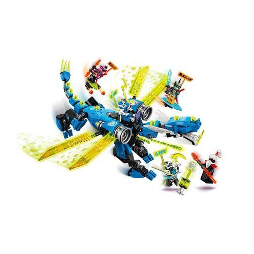 LEGO樂高幻影忍者系列 阿光網絡電龍 71711