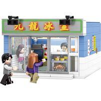 City Story 小城故事 拼裝積木 : 九龍冰室