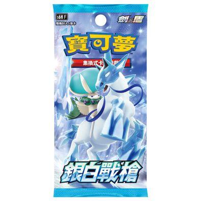 Pokemon寵物小精靈 寶可夢 集換式卡牌遊戲, 劍 & 盾 - 銀白戰槍 - 隨機發貨