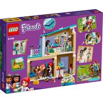 LEGO樂高好朋友系列心湖城獸醫診所 - 41446