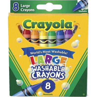 Crayola繪兒樂8枝裝蠟筆