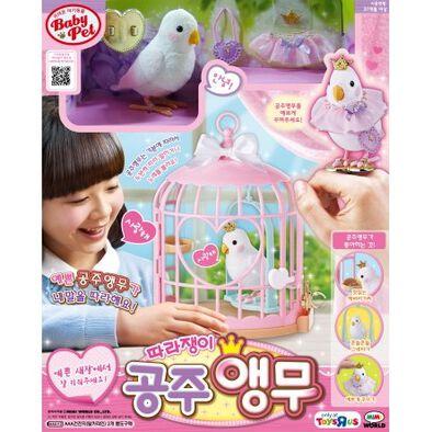 Mimi World Baby Pet-Princess Talking Parrot
