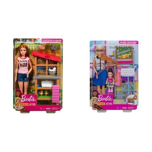 Barbie芭比培育類職業遊戲組