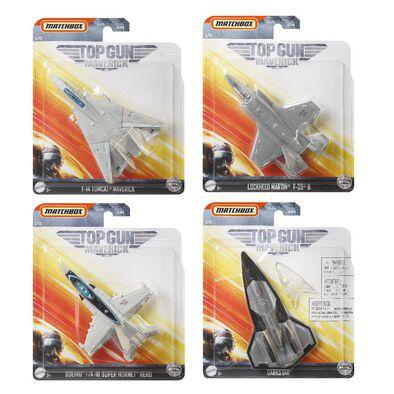 Matchbox火柴盒小汽車 戰機模型 - 隨機發貨