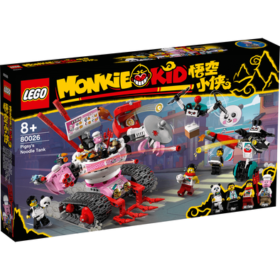 LEGO 朱大廚的麵條坦克車 80026