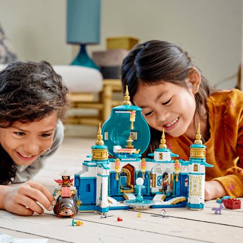 LEGO樂高迪士尼公主系列Raya and the Heart Palace - 43181