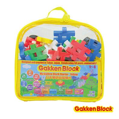 Gakken Block學研積木 - 啟發系列(黃色新款)