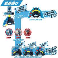 Ultraman超人力霸王DX 傑特升華變身器