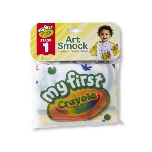 Crayola繪兒樂藝術工作圍裙