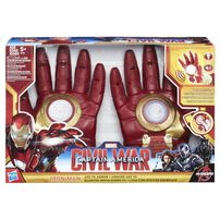 鐵甲奇俠電子手套
