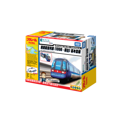 Plarail MTR Set-HKG Airport Express Starter (New)
