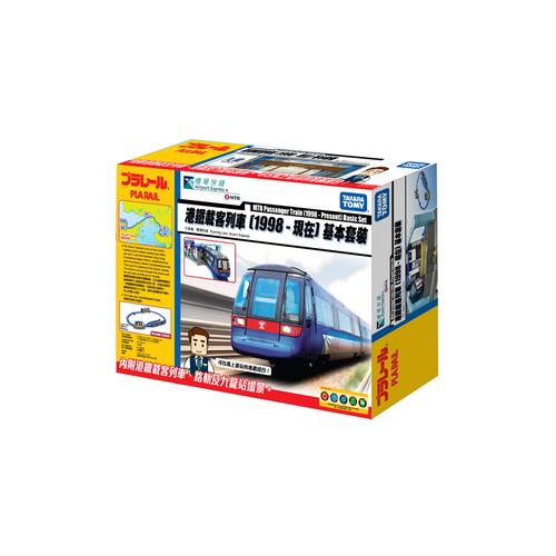 Plarail MTR Set-HKG Airport Express Starter (New)