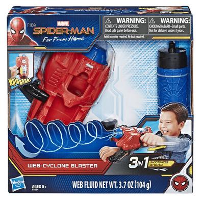 Spider-Man Far From Home蜘蛛俠決戰千里 旋風發射器連蛛網液