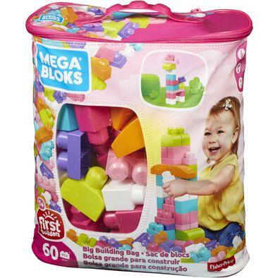 Mega Bloks美高積木first Builders系列60件大塊積木套裝 (粉色)