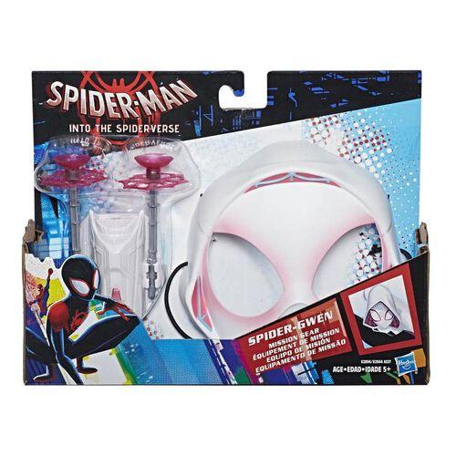Spider-Man蜘蛛俠 動畫電影 面具武器套裝 - 隨機發貨