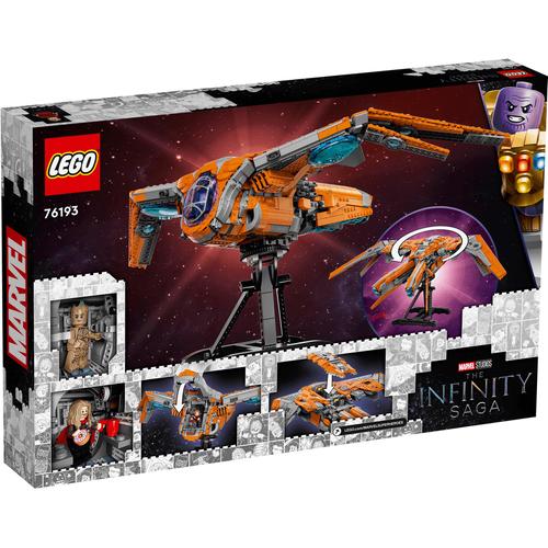 LEGO樂高漫威超級英雄系列 The Guardians' Ship 76193