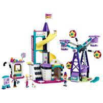 LEGO樂高好朋友系列 神奇摩天輪和滑梯 41689