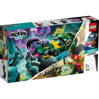 LEGO 超自然競賽車 70434