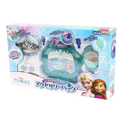 Disney Frozen Accessory Bag