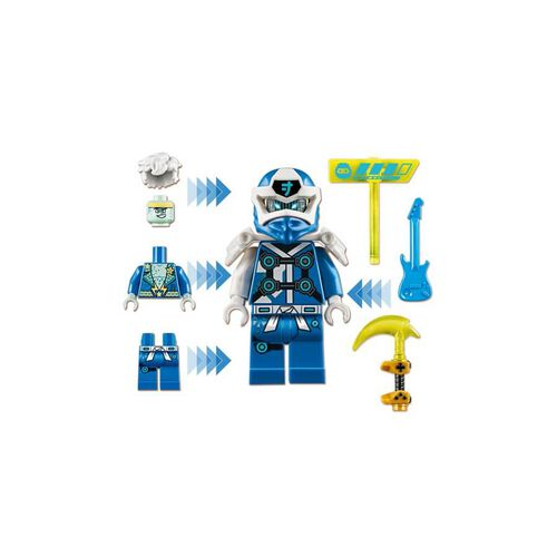 LEGO樂高幻影忍者系列 阿光 - 街機 71715