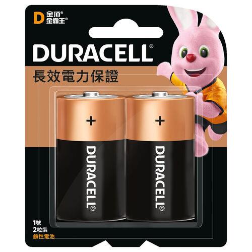 Duracell金霸王鹼性電池D型 2粒裝