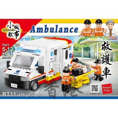 City Story 小城故事 拼裝積木:救護車