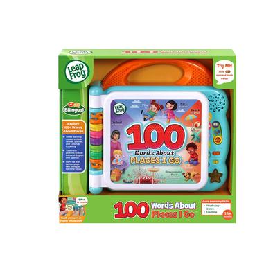 LeapFrog跳跳蛙 100個日常用字雙語學習書